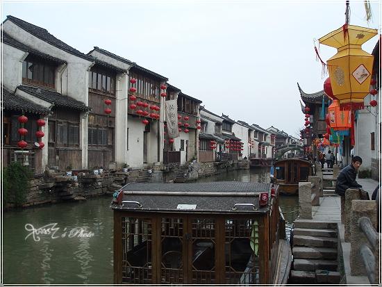 蘇州水鄉老街1.JPG