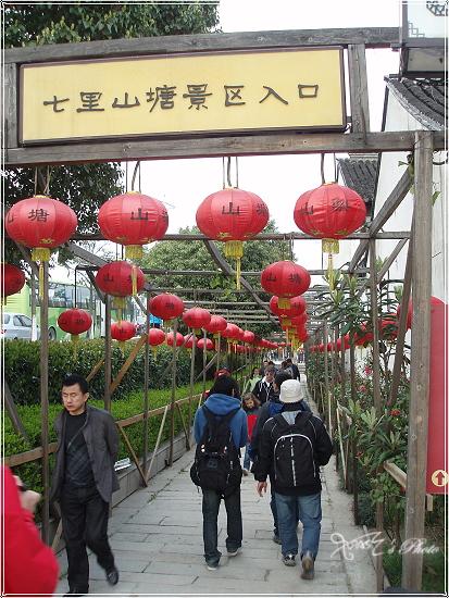 蘇州水鄉老街2.JPG