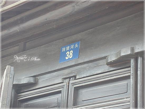 蘇州水鄉老街7.JPG