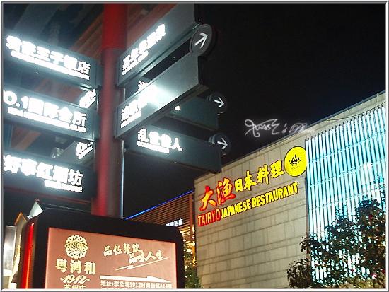 李公堤傳奇1.JPG