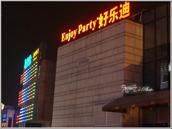 李公堤傳奇4.JPG