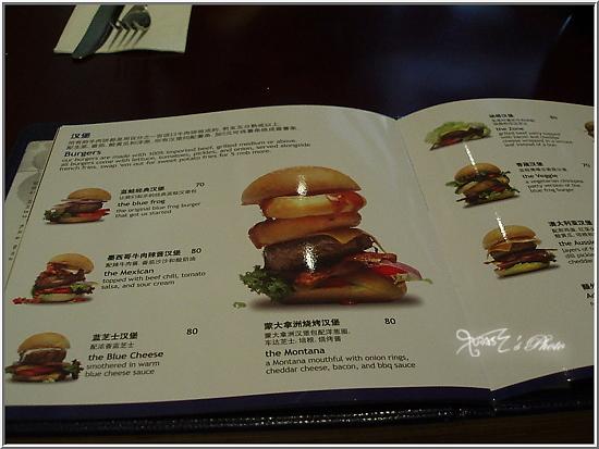 上海歐式美食15.JPG