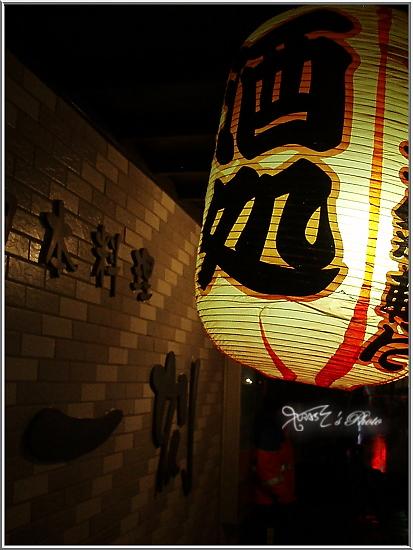 上海日式饗宴9.JPG