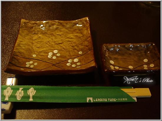 上海日式饗宴10.JPG