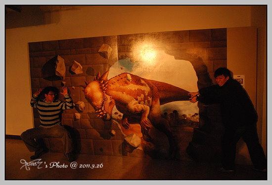 奇幻不思議3D展11.JPG