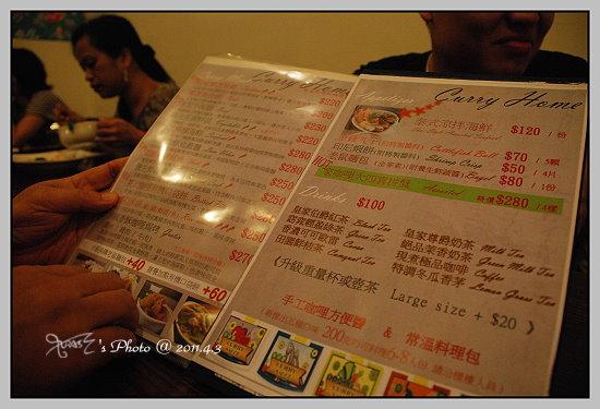 花蓮三日行(吃喝篇)31.JPG