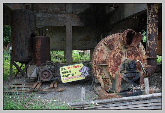 十分煤礦博物館7.JPG
