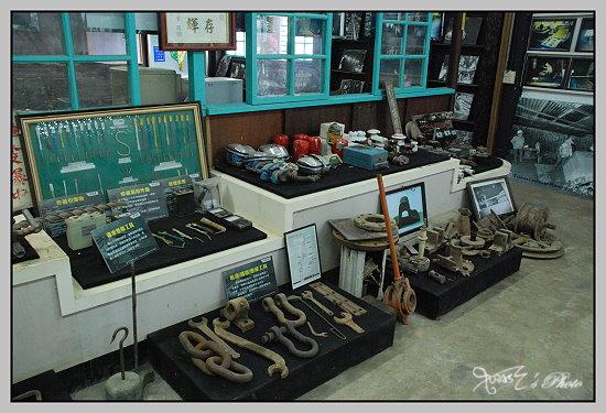 十分煤礦博物館22.JPG