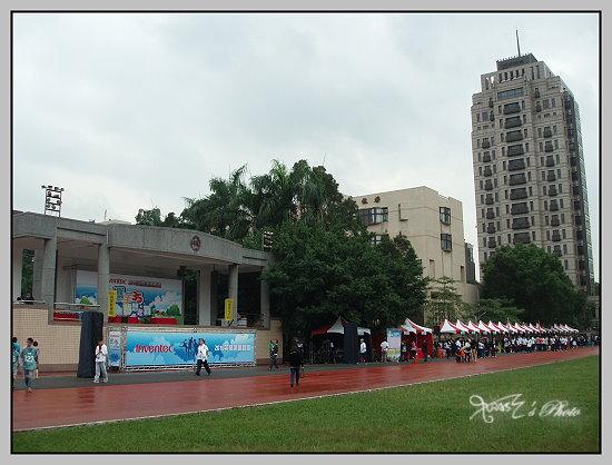 2010英業達運動會4.JPG