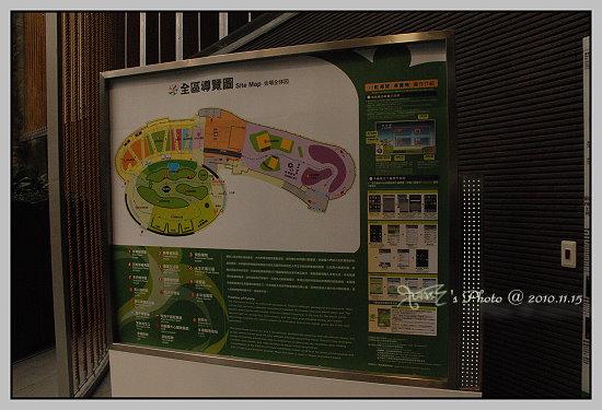 花博2-展望未來世界5.JPG