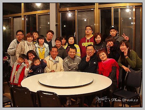 20110202 2011春節手記1.JPG