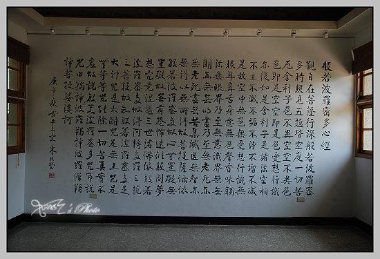 與璇有約台南行2_17.JPG