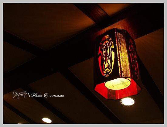 2011Els慶生4.JPG