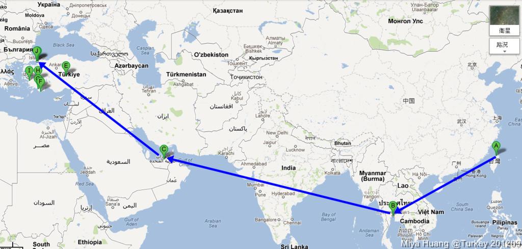 台灣桃園國際機場 至 阿塔蒂爾克國際機場 - Google 地圖