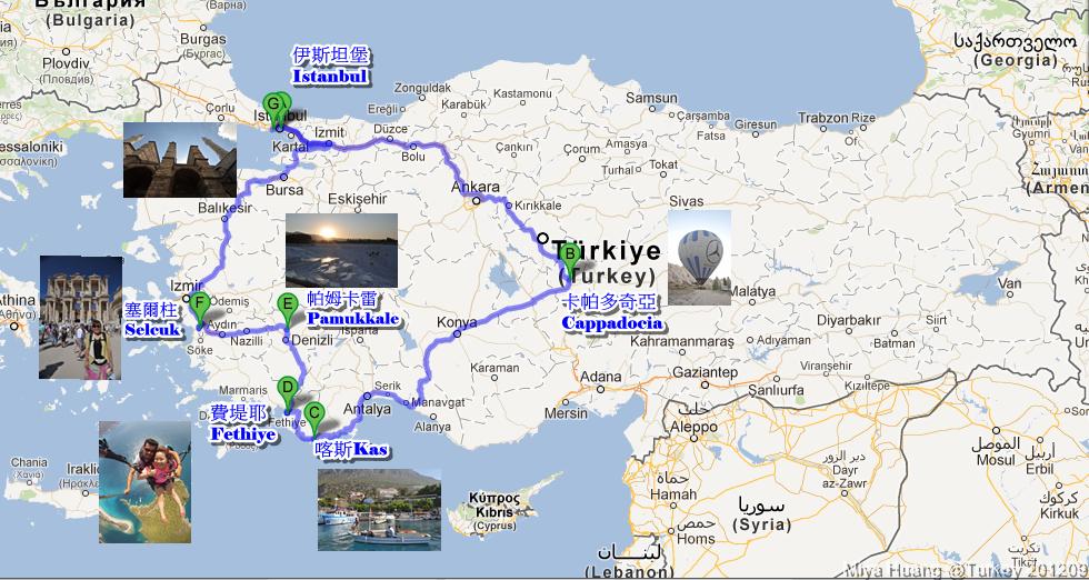土耳其伊斯坦堡省伊斯坦堡 至 阿塔蒂爾克國際機場
