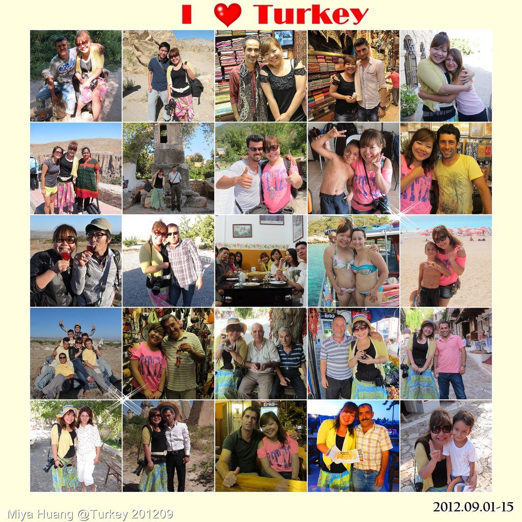 我和土耳其熱情的人