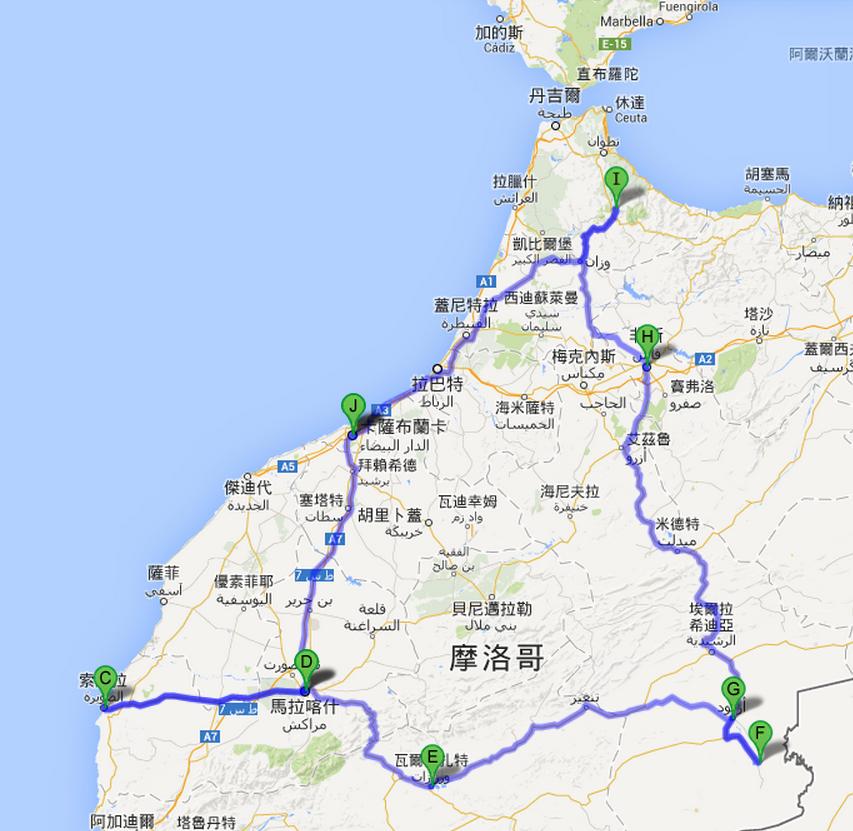 摩洛哥卡薩布蘭卡 至 摩洛哥卡薩布蘭卡 - Google 地圖