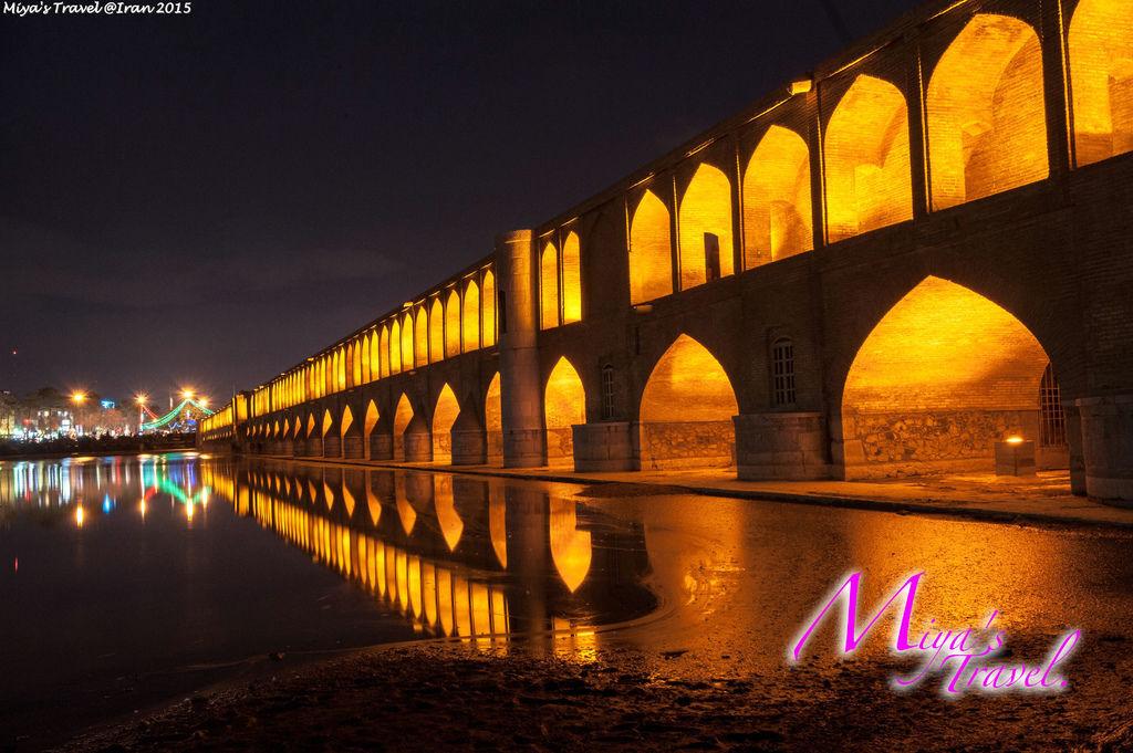 伊斯法罕.33孔橋Pol-e Si-o-Seh