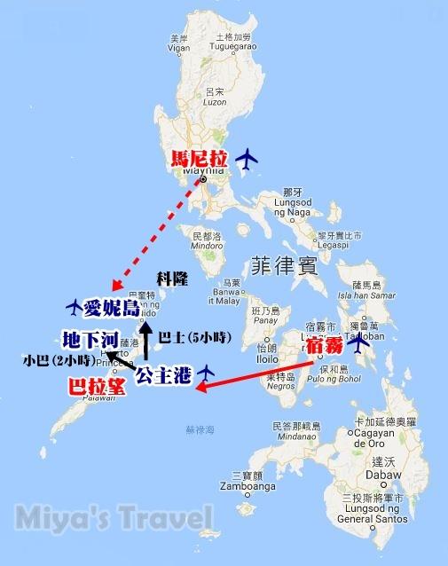 菲律賓地圖1.JPG