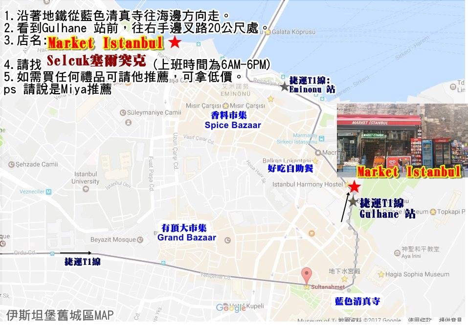 market istanbal map.JPG