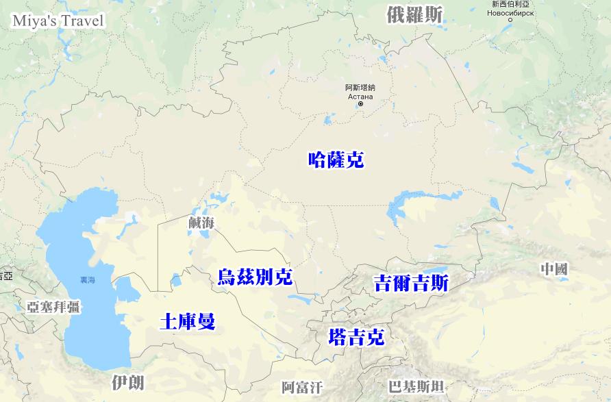 中亞地圖.png
