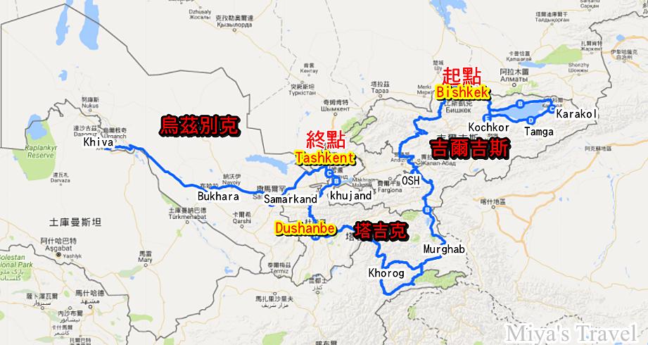 中亞旅程.png
