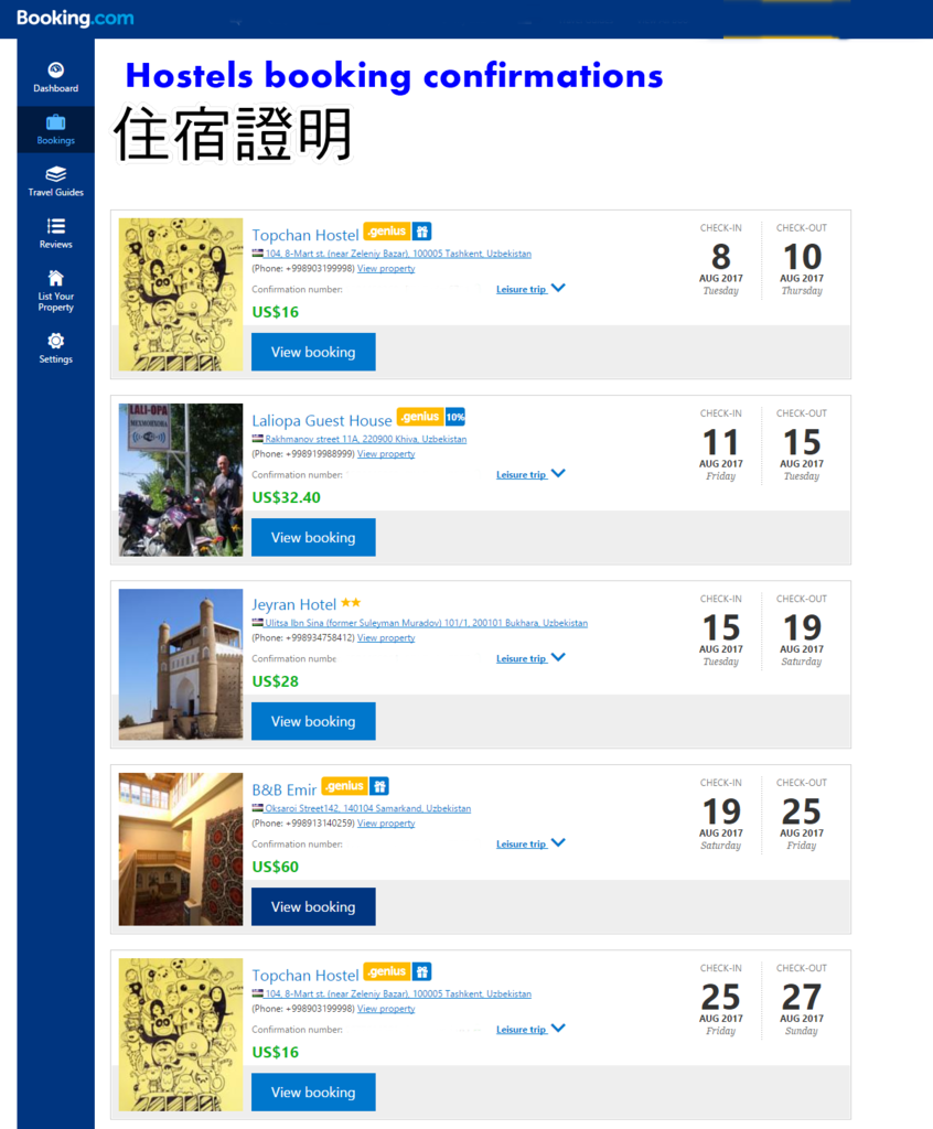 3-hostels bookings confirmations網誌用.png