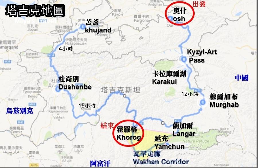 塔吉克地圖.jpg