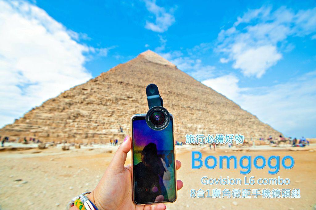 Bomgogo 必買手機廣角鏡 高畫質 不變形