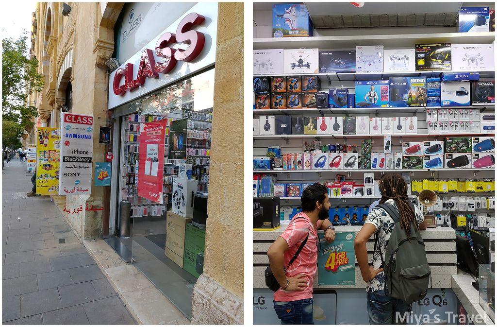 黎巴嫩電信公司.jpg