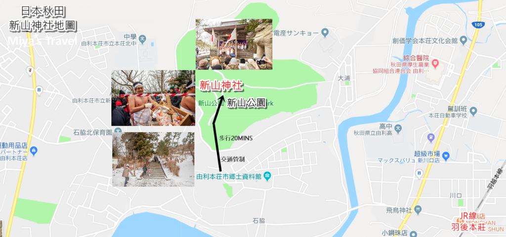 秋田新山神杜地圖2.png
