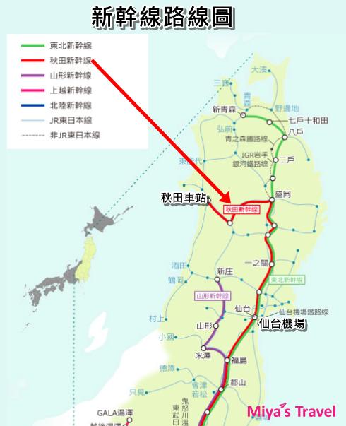 新幹線路線圖.png