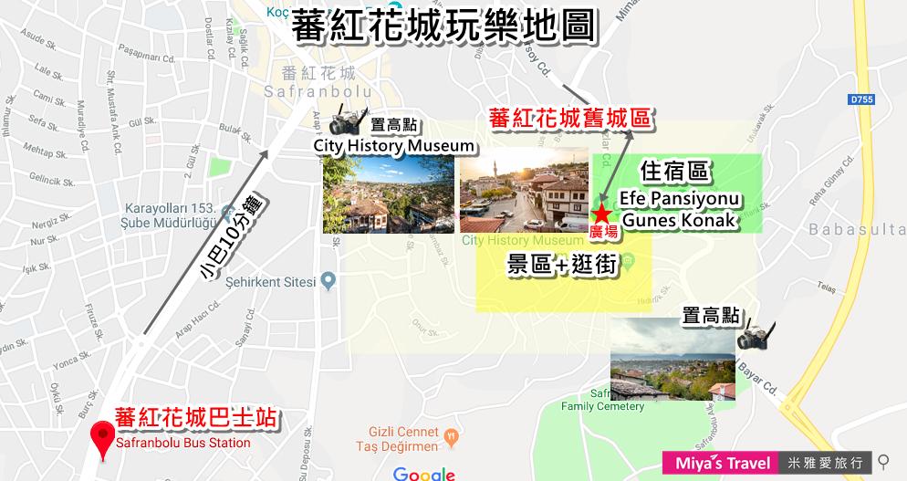 蕃紅花城玩樂地圖.png