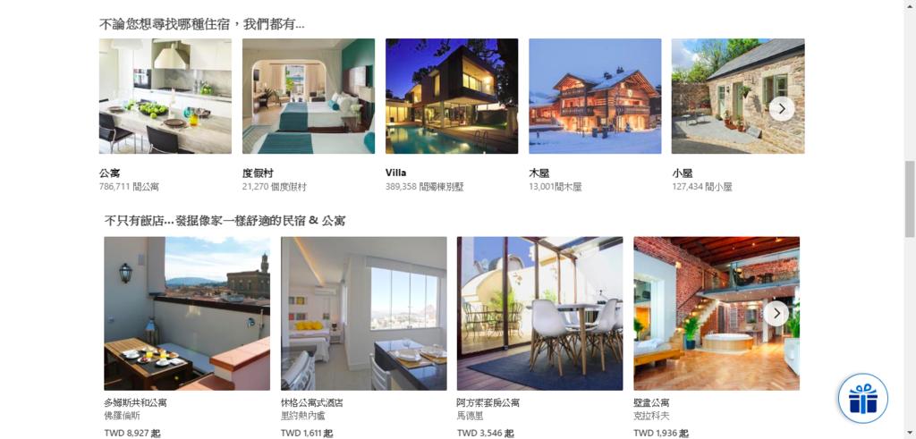 Booking900回饋金多元房型 by miya%5Cs travel.png