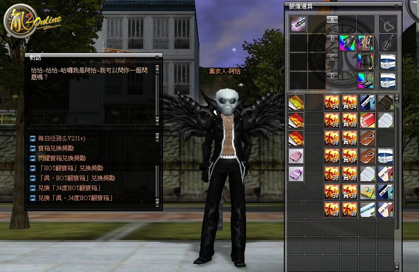 2012快樂FUN暑假-任務NPC
