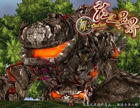 天空之島的怪物拍圖-空島之主
