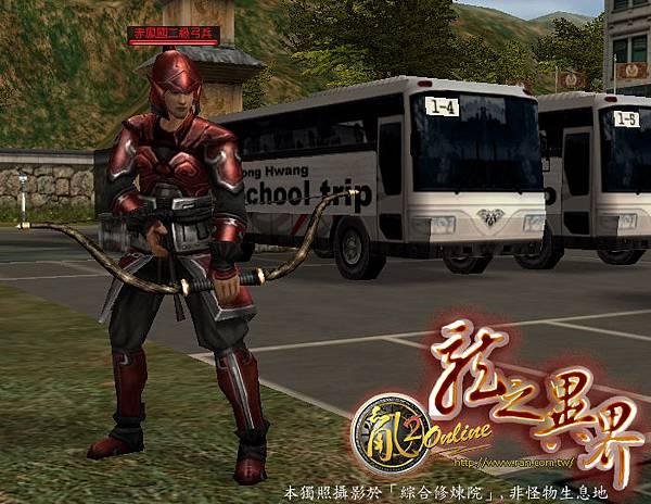 赤鳳城怪物拍圖-二級弓兵