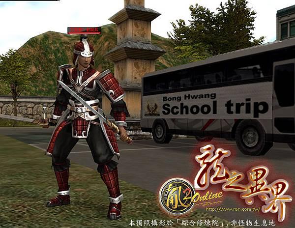 赤鳳城怪物拍圖-一級劍兵