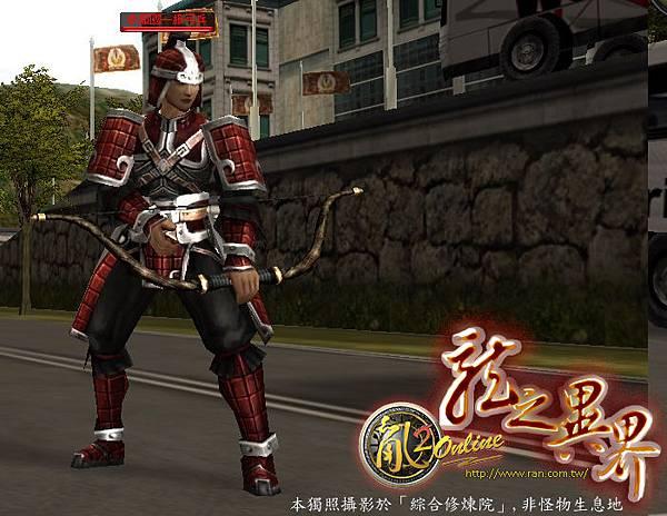 赤鳳城怪物拍圖-一級弓兵