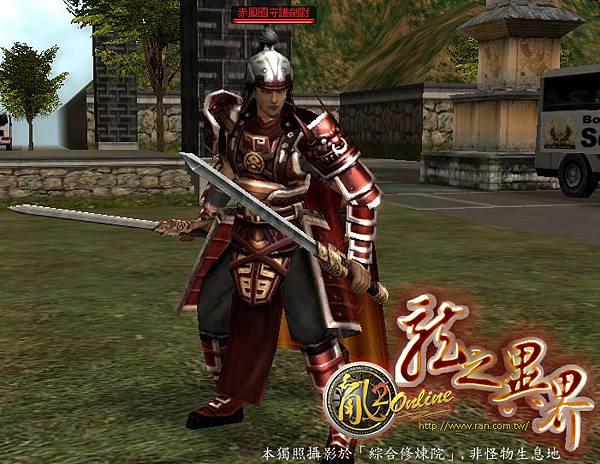 赤鳳城怪物拍圖-守衛劍尉