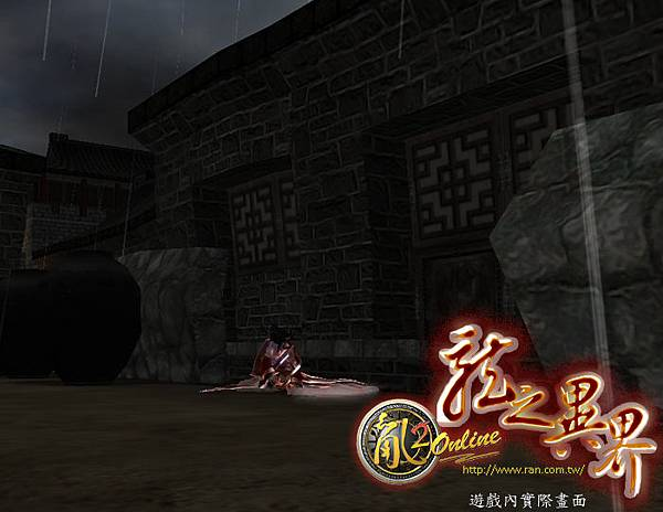 赤鳳城-小龍女