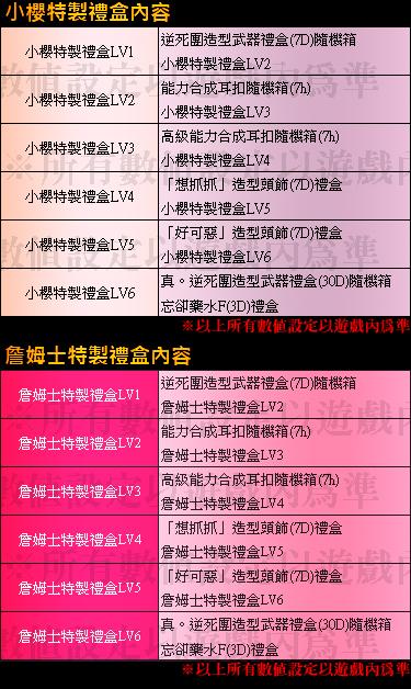 2013_白色情人節