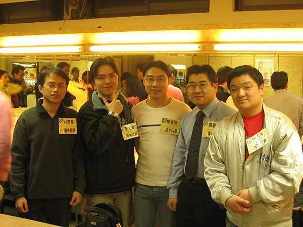 20050305台視超級大富翁