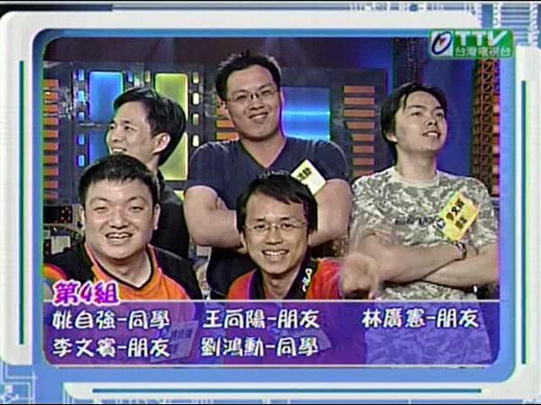 20050507台視超級大富翁