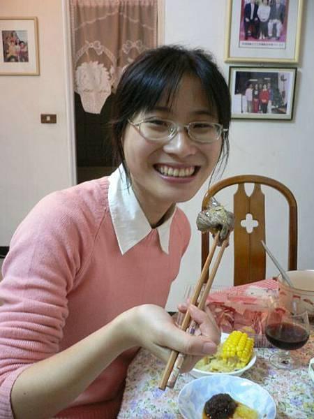 20051211 Yu-Ning