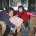 20051231 Party Punishment