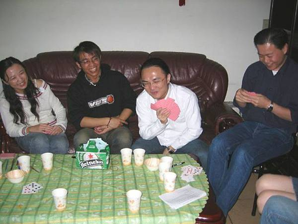 20051231 Party_9