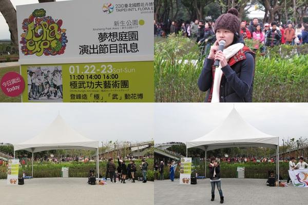 20110122_Taipei_Flora034.jpg