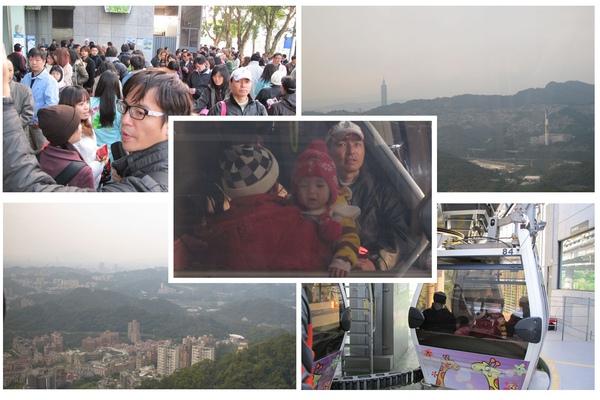 20110102_gondola16.jpg