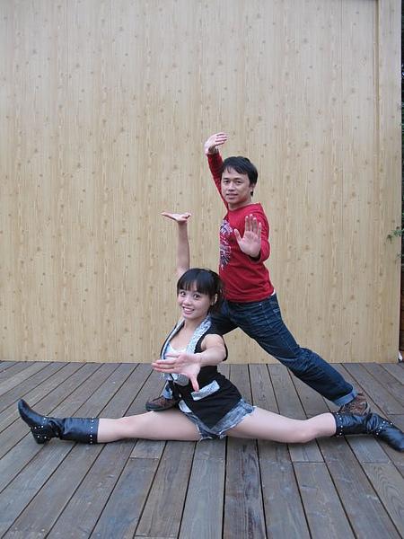 20110122_Taipei_Flora003.JPG